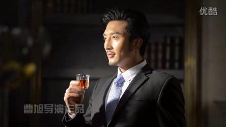 【申思影视】苁蓉御酒TVC广告片