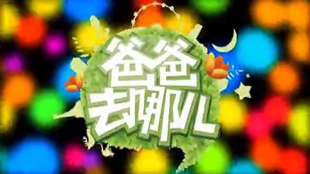 长隆欢乐世界3月常规推广30秒广告片(2014年版)
