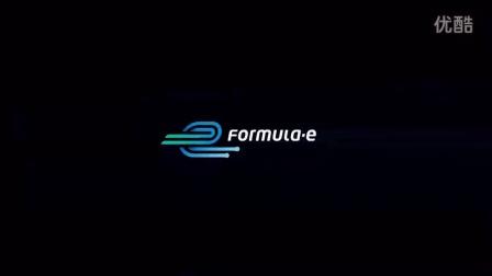 Formula E- 走向环保
