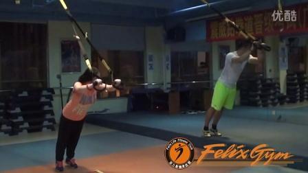 菲力斯健身俱乐部--TRX