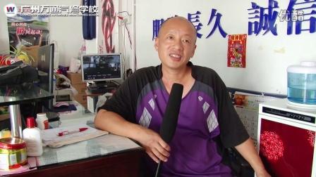 广州万通汽修学校创业学子——王福利_4