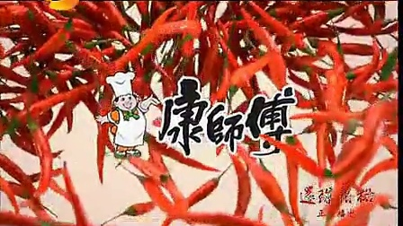 2013爱情公寓 康师傅方便面 湖南卫视广告_标清