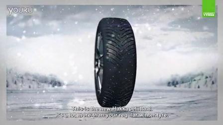 最强冬季轮胎 Nokian Hakkapeliitta 8