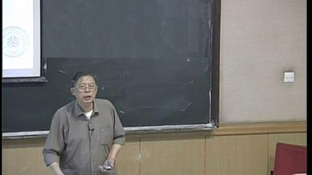 数学物理方法 吴崇试 38
