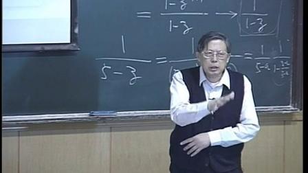 数学物理方法 吴崇试 14