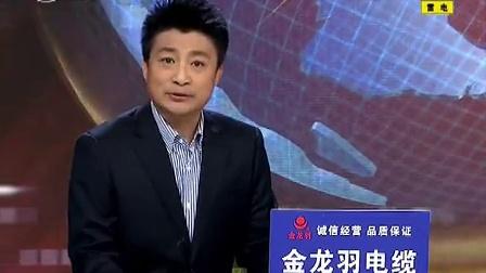 【深圳市控制吸烟协会】第一现场-室外吸烟 注意禁区