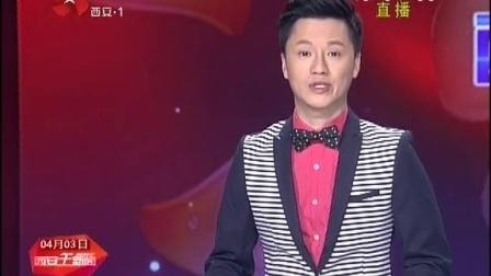 文章新戏演渣男 黄圣依:与他拍激情戏很舒服 西安午新闻 140403