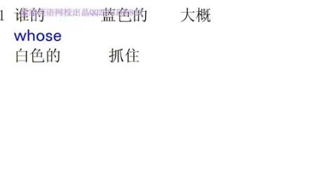 新概念英语第一册lesson 11课文单词