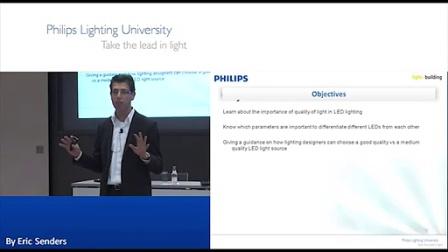 研讨会 - LED照明 - LightBuilding 2012 - 第一部分
