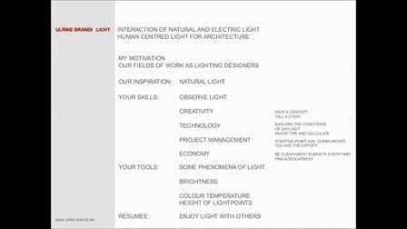 自然光和人工光的交互:照明设计流程