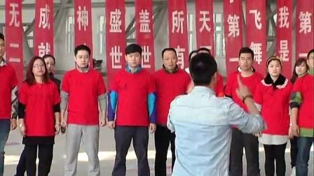 启源LP17《爱行天下梦满中国》3月15日阜阳留守儿童手拉手活动