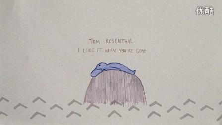 Rosanna Wan - I Like It When You're Gone