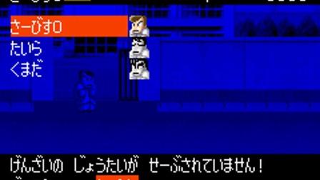 GBA版『ダウンタウン熱血物語ex』はちゃめちゃ柔道