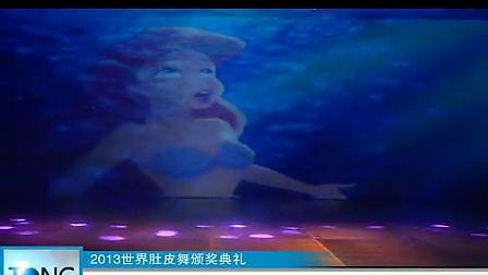杨喆 马星:《王子的奇遇》