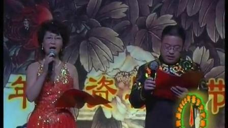 2009年卓资县春节文艺晚会