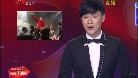 成龙北京大摆六十寿宴 大牌云集堪比国际电影节 140409