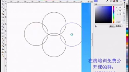 cdr 实例教程cdr排版coreldraw x4做墙纸效果图