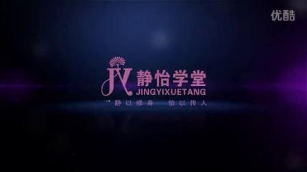 女性气质培训班 魅力女性课程 形体专家杨静怡教您优雅坐姿训练