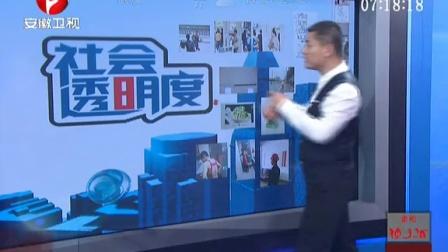 南昌:刘德华扮农民工拍戏  警察未认出将其驱逐[超级新闻场]