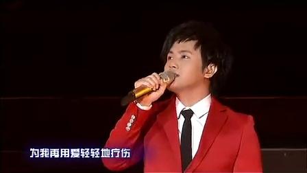 郑源2013世界巡逻超级演唱会北京工体站(上集)