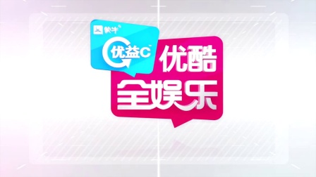 冲田杏梨微博晒性感照片 招兵买马冲人气 140422