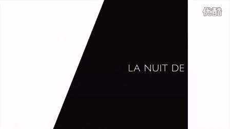 [ViE23独家呈现]电影圣罗兰的扮演者 'Pierre Niney 的夜晚'