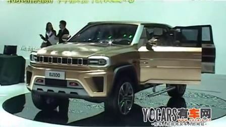 2014国际车展现场实拍汽车 BJ100