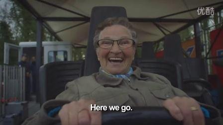 老奶奶过山车,永远不老的心