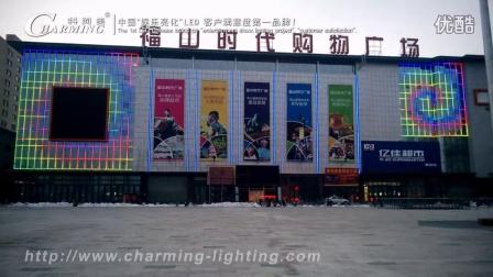 户外亮化----锦州黑山广场亮化