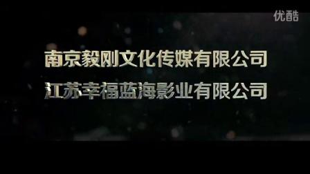 视频:《一号目标》30秒预告片
