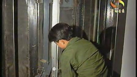 电梯的构造与维修二02