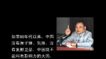 北京东方红航天-神州5号载人飞船发射全过程-航天英雄杨利伟
