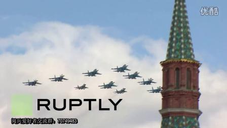 2014年俄罗斯胜利日阅兵式空中分列式预演