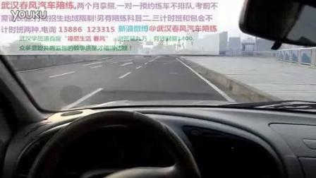 [心语博客] 科目三 遇红绿灯停车起步技巧