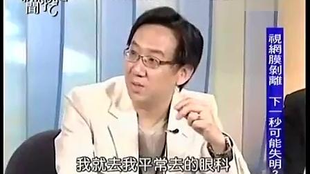 新闻挖挖哇 2014-05-07 在庙里大放厥词!詹惟中乐极生悲?