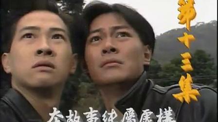 [FK影視出品]賭神秘笈93.1993.EP13.TVRip.2AAC.瀟湘子