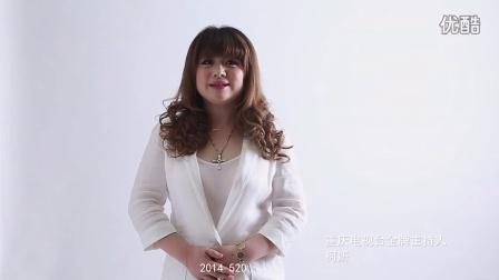 2014  520  为爱而赞  母乳喂养宣传日