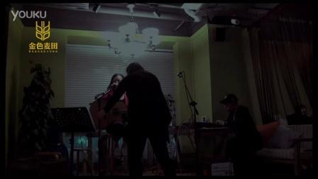 金色麦田青岛吉他培训学校:美女吉他弹唱《难忘的一天》