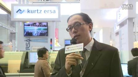 2014慕尼黑上海电子生产设备展-kurtz ersa