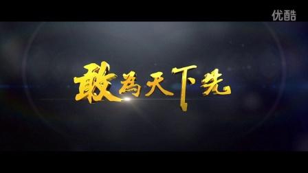 中建三局集团有限公司宣传片