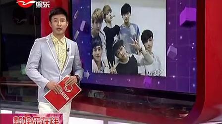 报告老板学韩庚!万万没想到 EXO-M队长吴亦凡要离队