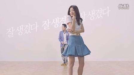 """韩国LTE广告 来自星星的你 全智贤""""长得正好"""""""