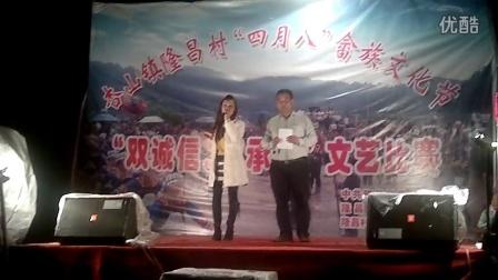 """2014贵州省麻江县隆昌村""""四月八""""歌唱大赛剪辑。"""