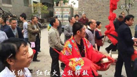 韩城结婚-红红火火敲锣鼓