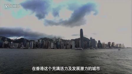 香港城市大學EMBA宣傳片