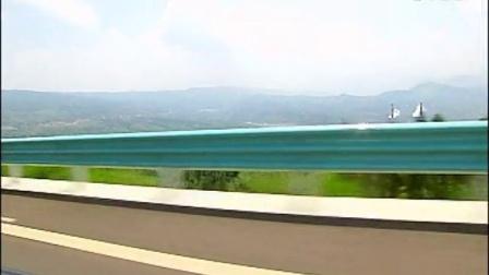水盘高速公路