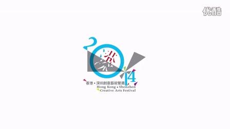 創意圖像-中國當代優秀海報作品展