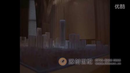 深圳源创世纪,中航城数字投影沙盘,房地产沙盘模型电子沙盘制作
