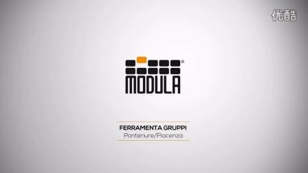 Video Case Study Ferramenta Gruppi, Italy - Modula