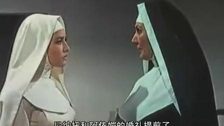 墨西哥【冷酷的心】(1969年出品)